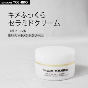 セラミド 美容クリーム / 顔 目元 敏感肌 保湿 セラミド ビタミンC誘導体 バイオアンテージ配合...