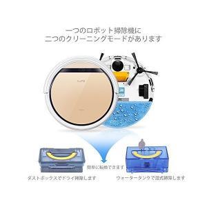 ILIFE V5s Pro ロボット掃除機 水拭き 乾拭き両...