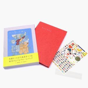 コクヨ 育児日記アルバム Baby Book ベビーブック(藤本 智士/福田 利之)