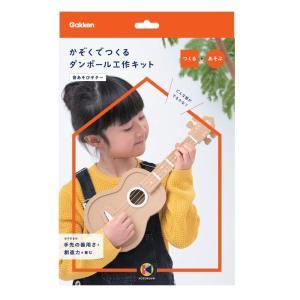 かぞくでつくる 段ボール工作キット kazokutte ギター N15005 学研ステイフル