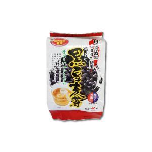 黒豆麦茶 国産丹波黒 100%使用 10g×40袋 【健康茶】