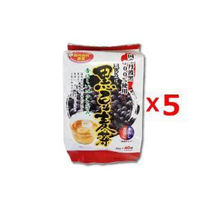 【5個セット】黒豆麦茶 国産丹波黒 100%使用 10g×40袋 【健康茶】