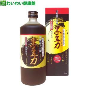 発酵黒豆エキス 黒豆力 プレミアム発酵 濃い黒大豆搾り 720ml 黒豆 黒大豆
