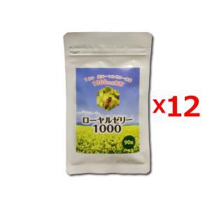 【12個セット】ローヤルゼリー1000 90粒