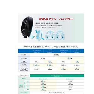 ビッグボーン 空調服 空調風神服 長袖ブルゾン BK6027 空調服+ハイパワーファンセット+バッテ...