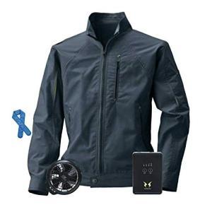 ビッグボーン 空調服 空調風神服 長袖ブルゾン BK6027 空調服+ハイパワーファンセッ+バッテリ...