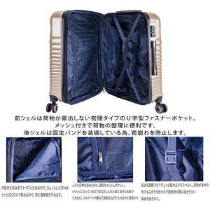 TTOvaligeria スーツケース 超軽量 容量拡張 大容量 TSAロック搭載 静音 旅行用品 ...