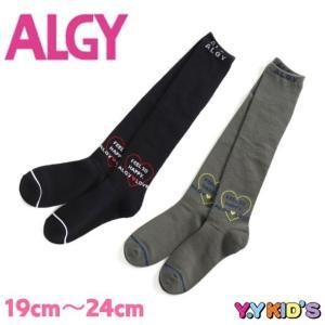 ALGY アルジー  ハートロゴハイソックス サイズ 19~21cm 22~24cm  G45492...