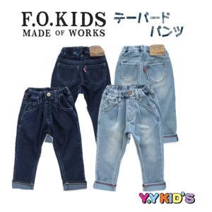 FOKIDS エフオーキッズ F.O.KIDS f.o.kids fokids foキッズ FOキッ...