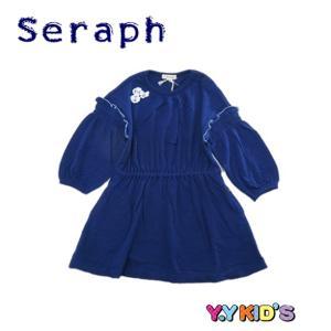 50%OFF セラフ SERAPH 子供服 ワンピース 2018 春物 2色2柄シャーリングワンピー...