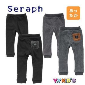 Seraph セラフ SERAPH seraph  あったか2重レギンス サイズ 80cm 90cm...