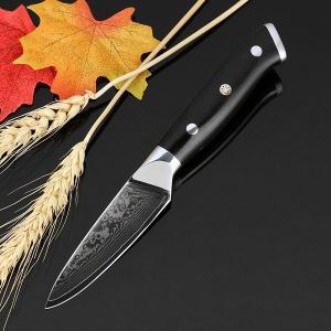 包丁 三徳包丁 菜切り包丁 ダマスカス鋼 ナイフ ペティナイフ 果物ナイフ