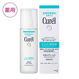 キュレル 化粧水 II しっとり 150ml 花王の関連商品6