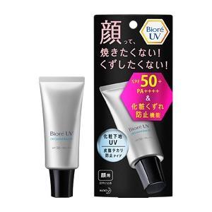 ビオレ UV SPF50+の化粧下地UV  皮脂テカリ防止タイプ 30g 日焼け止め 花王