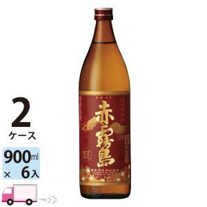 赤霧島 芋焼酎 25度 900ml瓶 6本入 ...の関連商品5