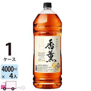 合同 ウイスキー 香薫 送料無料 4000ml 1ケース(4本)
