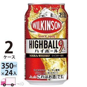 送料無料 アサヒ ウィルキンソン ハイボール 350ml 24缶入 2ケース (48本)|YY卓杯便