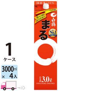 白鶴 まる 3L(3000ml) 4本入 1ケース(4本) 送料無料