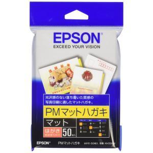 EPSON PMマットはがき (100×148mm)はがき 50枚入り KH50PM|yyyr1206
