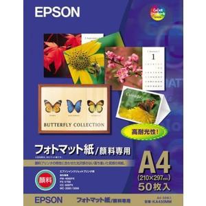 EPSON フォットマット紙[顔料専用] A4 50枚 KA450MM|yyyr1206