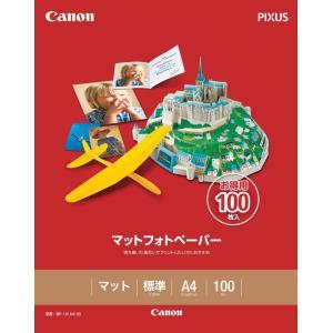 CANON マットフォトペーパー A4 100枚 MP-101A4100|yyyr1206
