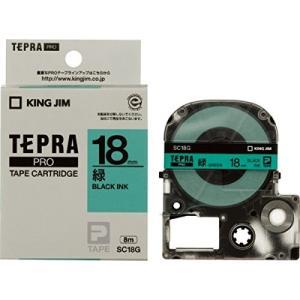 キングジム テープカートリッジ テプラPRO 18mm SC18G 緑|yyyr1206