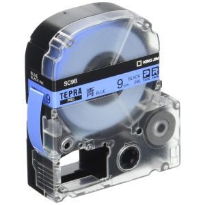 キングジム テープカートリッジ テプラPRO 9mm SC9B 青|yyyr1206