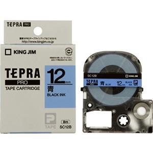 キングジム テープカートリッジ テプラPRO 12mm SC12B 青|yyyr1206
