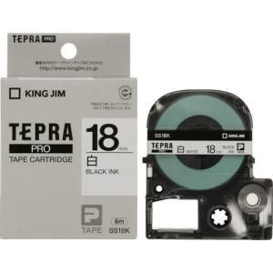 キングジム テープカートリッジ テプラPRO 18mm SS18K|yyyr1206