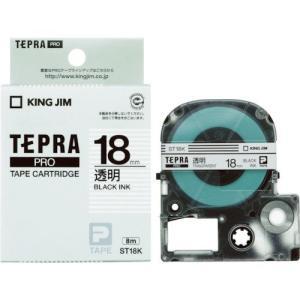 キングジム テープカートリッジ テプラPRO 18mm ST18K 透明|yyyr1206