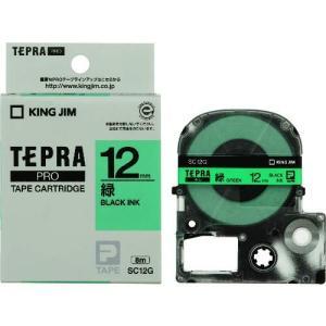キングジム テープカートリッジ テプラPRO 12mm SC12G 緑|yyyr1206