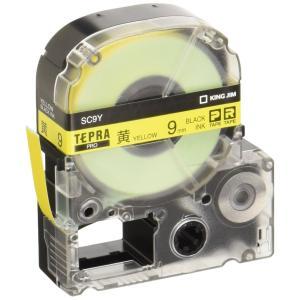 キングジム テープカートリッジ テプラPRO 9mm SC9Y 黄|yyyr1206