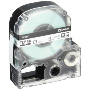 キングジム テープカートリッジ テプラPRO 9mm SS9K|yyyr1206