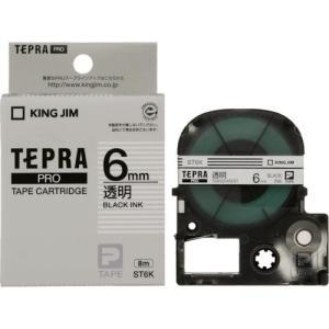 キングジム テープカートリッジ テプラPRO 6mm ST6K 透明|yyyr1206