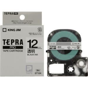 キングジム テープカートリッジ テプラPRO 12mm ST12K 透明|yyyr1206