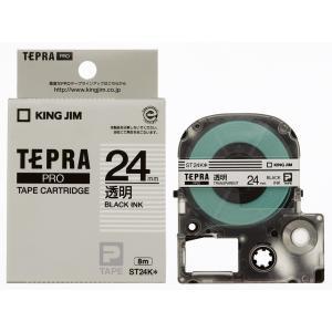 キングジム テープカートリッジ テプラPRO 24mm ST24K 透明|yyyr1206