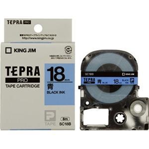 キングジム テープカートリッジ テプラPRO 18mm SC18B 青|yyyr1206