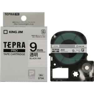 キングジム テープカートリッジ テプラPRO 9mm ST9K 透明|yyyr1206