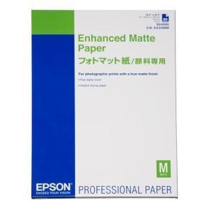 EPSON フォトマット紙/顔料専用 A2 50枚 KA250MM|yyyr1206