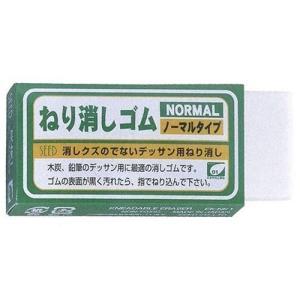 ねり消ゴム EK-NK1|yyyr1206