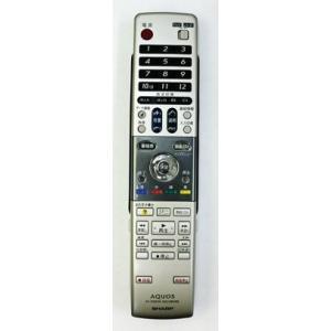 シャープ DVD DV-AC52、DV-AC55用リモコン送信機 0046380181|yyyr1206