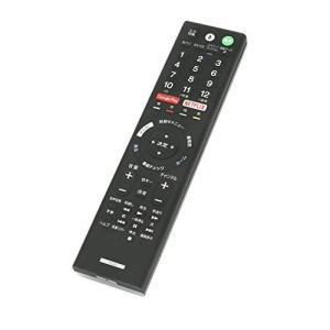 液晶テレビリモコン RMF-TX210J fit for SONY ソニー ブラビア KJ-65X9500E KJ- 55X9500E KJ-65X9000E KJ-55X9000E KJ-49X9000E|yyyr1206