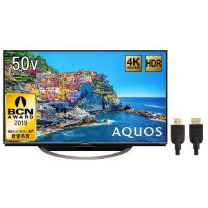 シャープ 50V型 4K対応液晶テレビ AQUOS HDR対応 4T-C50AJ1 (HDMIケーブル1.8m付)|yyyr1206