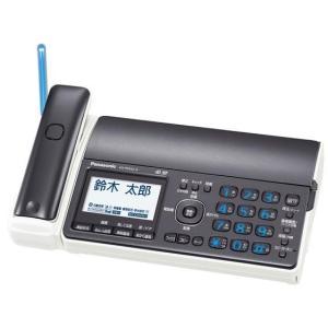 Panasonic/パナソニック デジタルコードレス普通紙FAX KX-PD552D-H ダークメタリック 【送料無料(沖縄県を除く)】|yz-office