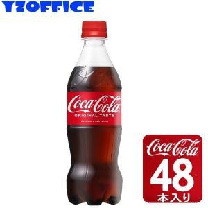 【2ケースセット48本】コカ・コーラ 500m...の関連商品3