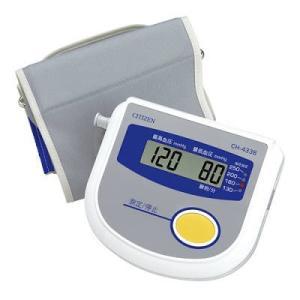 CCITIZEN/シチズン 上腕式電子血圧計 加圧4段階 ワンボタン操作 CH-433B |yz-office