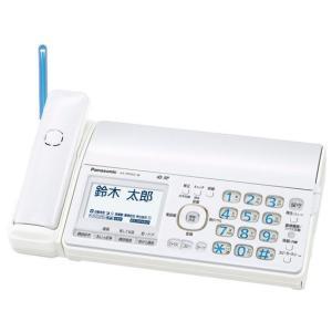Panasonic/パナソニック デジタルコードレス普通紙FAX KX-PD552D-W ホワイト 【送料無料(沖縄県を除く)】|yz-office
