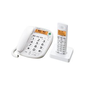 SHARP デジタルコードレス電話機 JD-V35CL ホワイト系 【送料無料(沖縄県を除く)】|yz-office