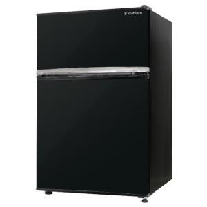 S-cubism 2ドア冷凍/冷蔵庫 90L 左右ドア開き WR-2090BK ブラック 送料無料(沖縄県・離島へは発送不可)|yz-office