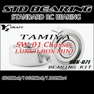 STD BEARING KIT2 TAMIYA SW-01 シャーシ LUNCH BOX MINI ...